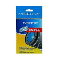品胜PISEN 高级镜头纸 镜头清洁纸