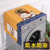 洗衣机罩盖布冰箱床头柜防水遮灰家具防灰尘防尘罩盖巾遮盖防尘布 双开冰箱 70x180CM