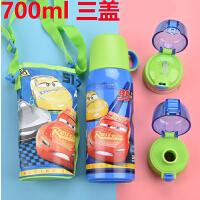 迪士尼 700ML男孩汽车水杯 304不锈钢保温水杯 三盖(直饮吸管式、直饮小口式、内外盖式)