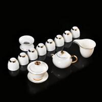 【新品】白瓷功夫茶具套装羊脂玉瓷整套德化影雕描金茶壶盖碗家用陶瓷