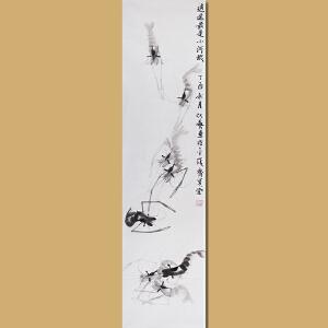 """""""白石遗风""""江苏省美术家协会会员 水墨名家 伏艺先生作品――逍遥最是小河虾*138"""
