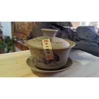 【新品】老岩泥粗陶茶杯紫砂陶复古陶瓷整套功夫茶具套装 10件