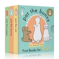 Pat the Bunny 英文原版绘本 拍拍小兔子/帕特的兔子 3册触摸书盒装 畅销英文儿童启蒙 Touch-and-Feel
