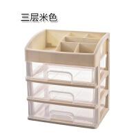 多层抽屉式化妆品收纳盒首饰盒办公桌面置物架整理盒储物盒