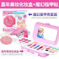 儿童化妆品公主彩妆盒套装女孩玩具小孩子女童生日礼物