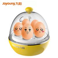 九阳(Joyoung)蒸蛋器煮蛋器厨房小电器多功能家用早餐小型迷你5J91