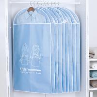 曼良衣服防尘罩挂衣袋西装大衣物收纳袋子家用衣柜透明挂式西服套 防尘罩