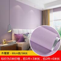 【好货】北欧素色墙纸自粘客厅壁纸卧室温馨纯色网红背景墙纸家用自贴防水 仅墙纸