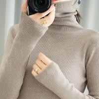 【今日必��】堆堆高�I毛衣女士套�^�却疃炭铋L袖修身��衫打底秋冬上衣