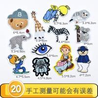 儿童衣服补丁贴 布贴12个彩色动漫卡通布贴一套儿童装贴布衣服裤子装饰补丁修补贴B