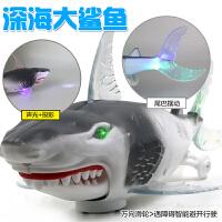 灯光音乐投影游动滑行电动大鲨鱼仿真模型动物儿童玩具