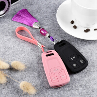 适用于17款奥迪A4L汽车钥匙包 16款奥迪Q7钥匙套 TT硅胶钥匙壳 扣