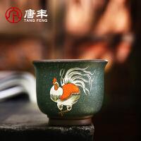 唐丰陶瓷主人杯礼盒装紫砂小号茶杯家用品茗杯单个建盏水杯