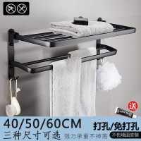 浴巾架免打孔黑色美式复古太空铝浴室毛巾杆卫浴挂件折叠毛巾架