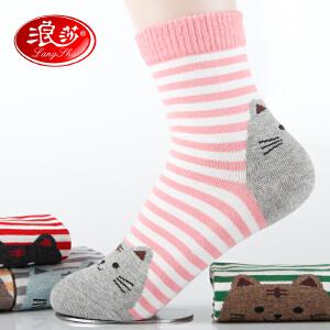 【6双装】浪莎袜子女中筒袜韩版学院风短袜可爱学生棉袜秋冬厚款女袜运动袜