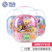 智高DD-5030 12色 颜色图案随机 3D动物彩泥当当自营