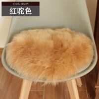 圆形羊毛皮毛一体长毛款加厚坐垫圆椅垫茶餐椅学生坐垫冬季夏凉y定制
