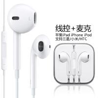 【特惠包邮】苹果/安卓手机线控耳机 AllSkin入耳式线控耳机 立体声重低音/音量调节/带麦克接听电话 苹果EarP
