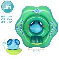 婴儿童游泳圈家用腋下座圈宝宝游泳坐圈趴圈浮圈0-3岁游泳圈