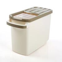 厨房装米桶储米箱防虫防潮大米杂粮塑料密封箱子多功能带盖保鲜桶 卡其色-20L大号 图片色