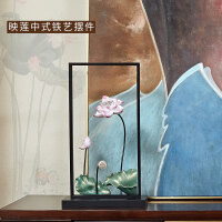 【新品优选】新中式创意莲花现代中式办公室桌书房客厅玄关酒柜家居装饰品摆件 映日莲花摆件