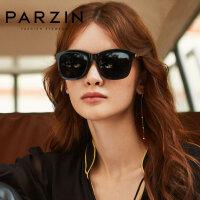 帕森偏光太阳镜 女复古时尚太阳镜情侣款 司机驾驶潮墨镜9270