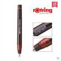 德国rotring红环可加墨针管笔 绘图笔 精准制图设计针笔0.1-1.0mm 红环针管笔