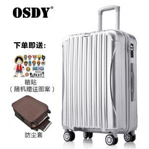 【可礼品卡支付】29寸--OSDY品牌新款 A89-拉杆箱 万向轮旅行箱 行李箱  托运箱  男女通用