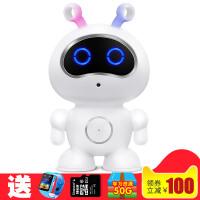 20181114145757909儿童智能机器人玩具语音对话高科技小男女孩家用版教育学习早教机 送 智能手表+16G内