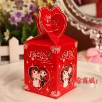 喜糖盒子批�l礼盒浪漫韩式婚礼糖果盒创意个性包装纸盒结婚庆用品