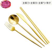 欧式亮光牛排刀叉套装 西餐套家用色餐具三件套 刀叉勺筷子全套 勺+筷子