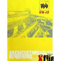 【二手旧书8成新】表现X档案0 香港日瀚国际文化传播有限公司 编 9787561835791