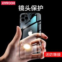苹果11手机壳iPhone11proMax超薄磨砂max保护套外壳男软壳maxpro新款11por全包防摔iPone硅胶