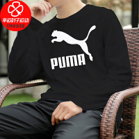Puma/彪马卫衣男新款运动服舒适长袖上衣宽松舒适透气圆领套头衫外套530686-01
