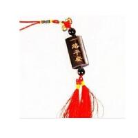 维康竹炭 除味装饰之竹炭汽车挂件(一路平安)