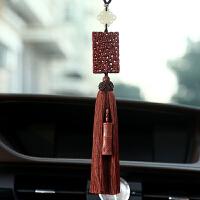汽车挂件 男小叶紫檀挂饰车载后视镜装饰品车内吊饰