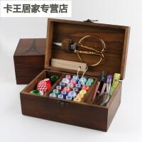 针线盒空盒 针线盒套装针线包家用缝纫线针线收纳盒十字绣工具实木针线盒B