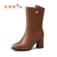 【红蜻蜓1件2折,领�宦�100再减20】红蜻蜓中筒靴粗跟冬季新款加绒高跟女鞋时装靴显瘦女棉靴
