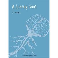 预订A Living Soul