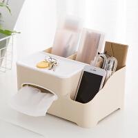 遥控器收纳盒多功能抽纸盒家用创意纸巾盒客厅茶几纸抽盒餐巾纸盒