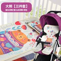 夏季儿童幼儿园席子宝宝婴儿床凉席+枕头+推车席子三件套 120*60