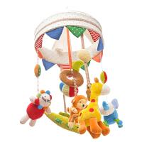 安抚床铃 遥控充电床铃 布艺毛绒音乐旋转充电床头铃 新生婴儿玩具0-12个月