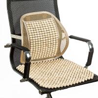 汽车腰垫护腰靠垫夏季透气办公室座椅车用车载腰靠腰枕腰托靠背垫