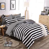 床单三件套学生宿舍单人1.2米 纯棉床上用品1.5m被单单件被套四件 黑色 自然风 2.2m 【四件套】【加枕芯2个】