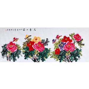 中国美协会员 韦仲传(天香一品)ZH164