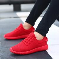 【限时特价】Q-AND/奇安达男女情侣鞋飞织透气男女椰子跑鞋运动休闲潮鞋
