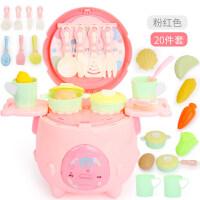 儿童厨房玩具套装煮饭做饭仿真厨具小女孩宝宝1-3-5-6周岁过家家