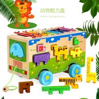 幼儿童积木玩具 1-2-3周岁男孩女童早教类开发大脑益智力宝宝启蒙
