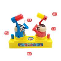 生日礼物青蛙玩具亲子互动桌游儿童派对趣味吃豆聚会增进感情 大号