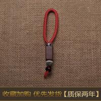 创意个性男汽车钥匙扣挂件高档小叶紫檀手工挂绳链定制刻字送男友